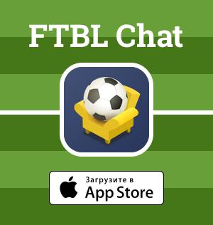 iOS app FTBL Chat